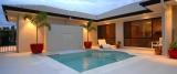 Pourquoi une piscine portable pourrait être un bon choix – quatre raisons